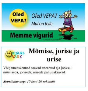 memme_vigur